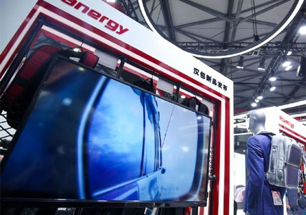 汉能携旗下三款移动能源产品亮相CES