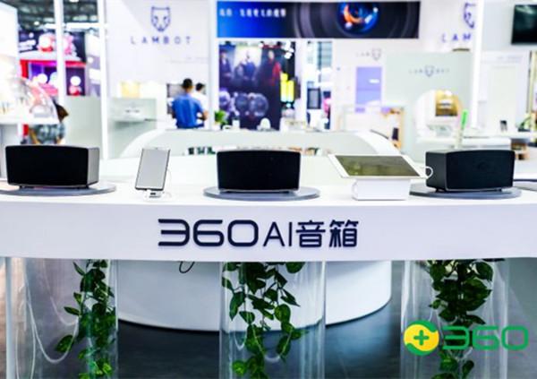 360扫地机、AI音箱、智能摄像机多款新品亮相CES Asia 2019