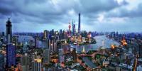 """上海市出台电竞产业健康发展意见:3至5年内打造""""全球电竞之都"""""""
