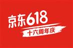 京东618连接7.5亿消费者共享美好生活,消费下沉圆小镇青年品质生活梦