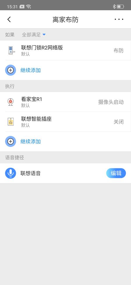 Screenshot_2019-06-13-15-31-59-00_0fb28c908f10d2ba0fd9b81956152d86