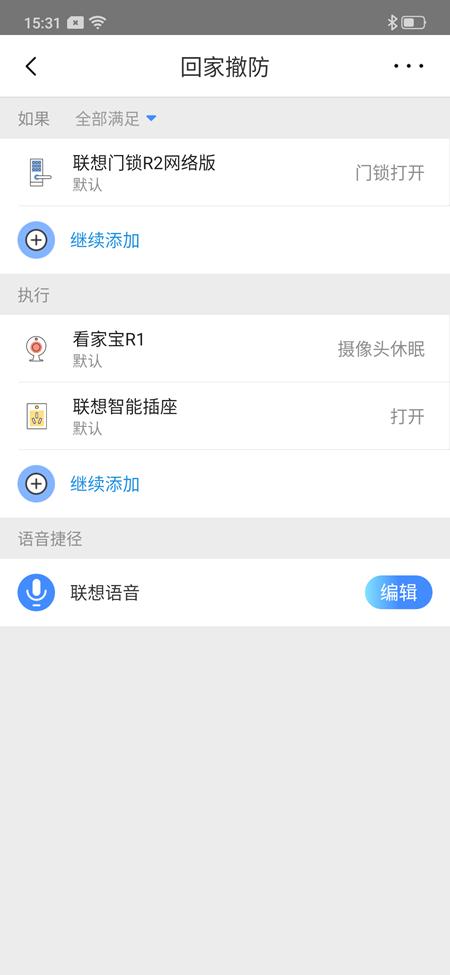 Screenshot_2019-06-13-15-31-54-34_0fb28c908f10d2ba0fd9b81956152d86