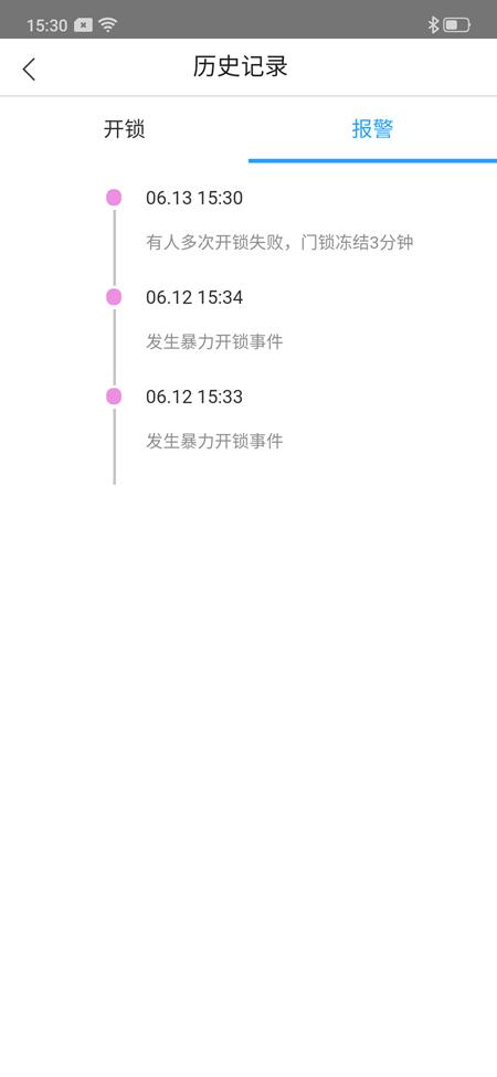Screenshot_2019-06-13-15-30-56-14_0fb28c908f10d2ba0fd9b81956152d86