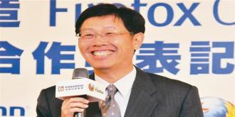 台媒:鸿海董事会选举刘扬伟为新董事长