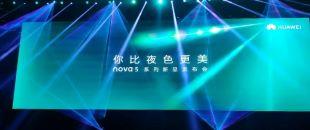 华为nova5系列新品发布会新品盘点,nova星人新宠全新升级