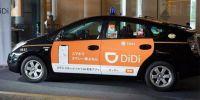 滴滴出行进驻日本北海道 将在14个城市推网约车服务