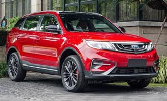 2020款吉利博越上市 最美SUV是否还能让人心动