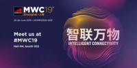 MWC2019上海展倒计时1天,C位非5G莫属!