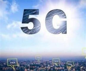 中国移动:不换卡,不换号即可开通5G