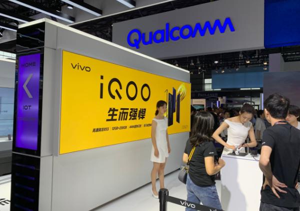 vivo MWC19上海展台:IQOO 5G机型亮相