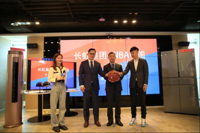 玩转体育营销,长虹品牌价值实现跨百亿增长(6)803.png