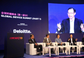 MWC19上海:努比亚全球终端峰会分享5G+IoT时代布局