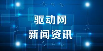 驅動中國|微信官方內測商家社群  微軟不再為Windows Phone 8、8.1提供更新