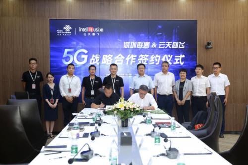 深圳联通携手深圳AI独角兽云天励飞推动5G+AI+IoT跨领域合作