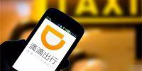 滴滴调整北京市网约车价格:7月11日开始实行