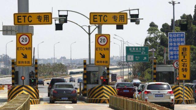 交通运输部:明年起ETC单卡用户将不再享受通行优惠