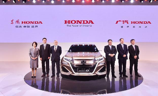 本田上半年在华累计销量74.5万辆 同比增长22.4%