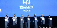 WCG2019总决赛正式开幕 三星助力玩家决战电竞之巅