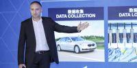 宝马与腾讯合作建立宝马集团中国高性能数据驱动开发平台