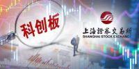 驱动晚报|科创板正式开市,小米成最年轻世界500强企业