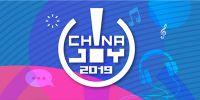2019 China Joy前瞻:规模扩大,干货满满