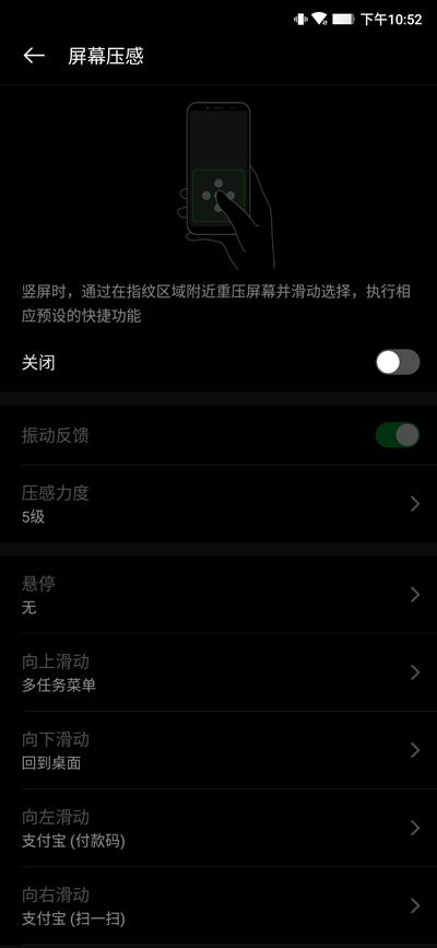 Screenshot_2019-07-30-22-52-55-397_com.android.systemui