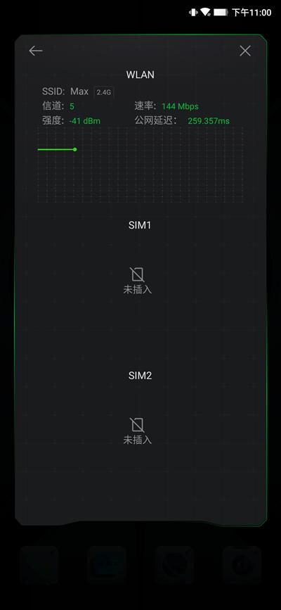 Screenshot_2019-07-30-23-00-05-053_com.blackshark.launcher