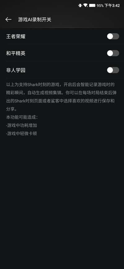 Screenshot_2019-07-23-15-42-58-734_com.blackshark.discovery