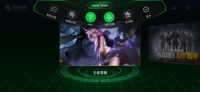 Screenshot_2019-07-23-15-45-50-431_com.blackshark.gamelauncher