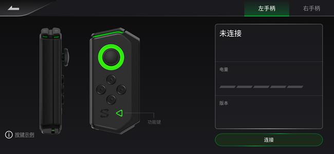 Screenshot_2019-07-23-15-53-02-583_com.blackshark.gamelauncher
