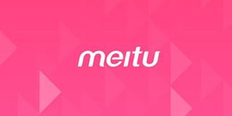 """与魅族""""MEIZU""""商标过于近似 """"meitu""""商标诉讼请求被驳回"""