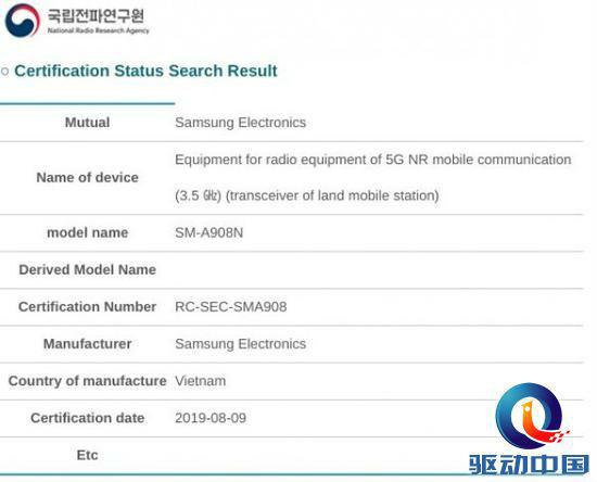又一款5G手机即将来临,三星Galaxy A90 5G版通过NRRA认证,或搭载骁龙855