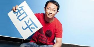 驱动晚报|魅族旗舰手机16s Pro8月28日发布  华为发布智慧车载解决方案