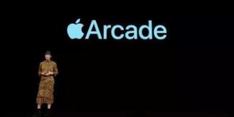 苹果游戏订阅服务Apple Arcade即将上线,已面向员工测试