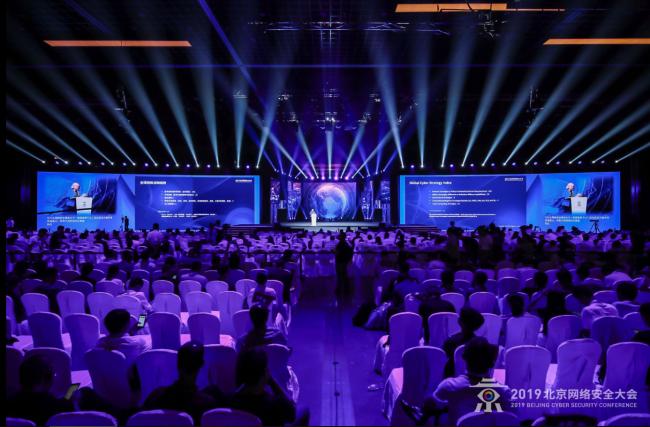 聚焦全球網絡風險 構建內生安全體系——2019北京網絡安全大會開幕