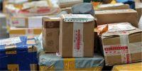 快递末端违规收费有望缓解!国家邮政局全面开展清理整顿工作
