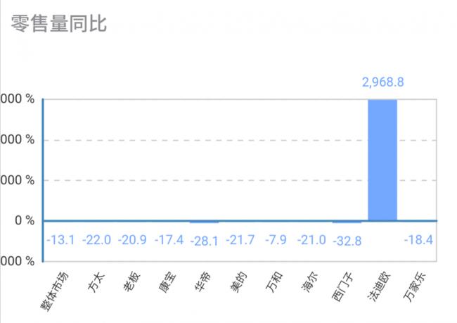 Screenshot_2019-08-21-16-48-03-16_3f9ad2ee97764fc_副本2.png