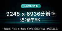 卢伟冰在线科普Redmi Note 8系列  6400万像素镜头搭配联发科G90T