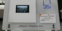 好事多磨!日本JDI今年秋将获得500亿日元救助资金