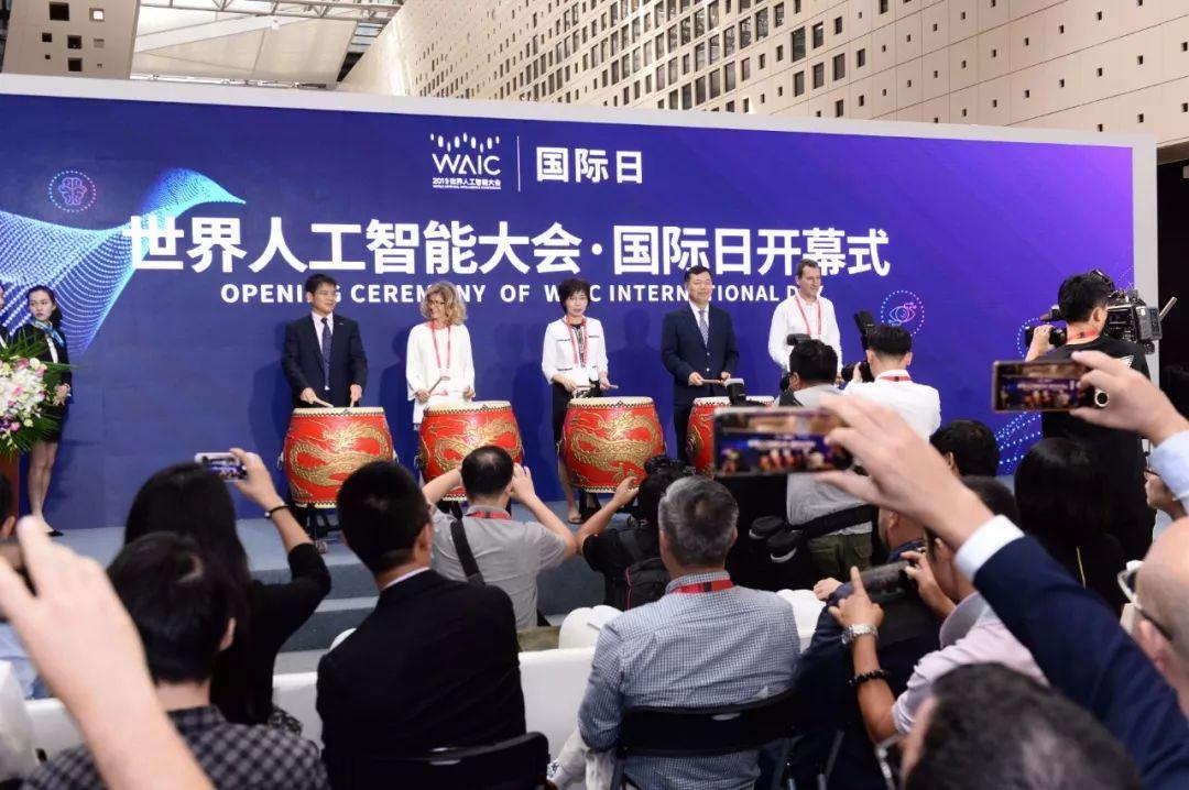 2019世界人工智能大会国际日开幕式活动今举行