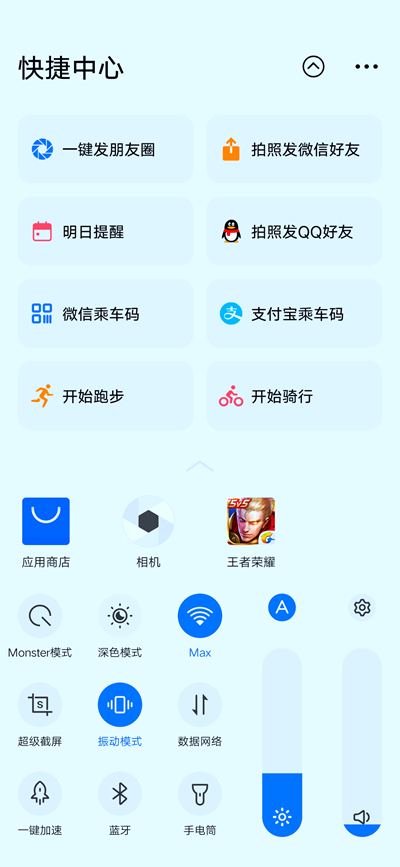 Screenshot_20190828_152138