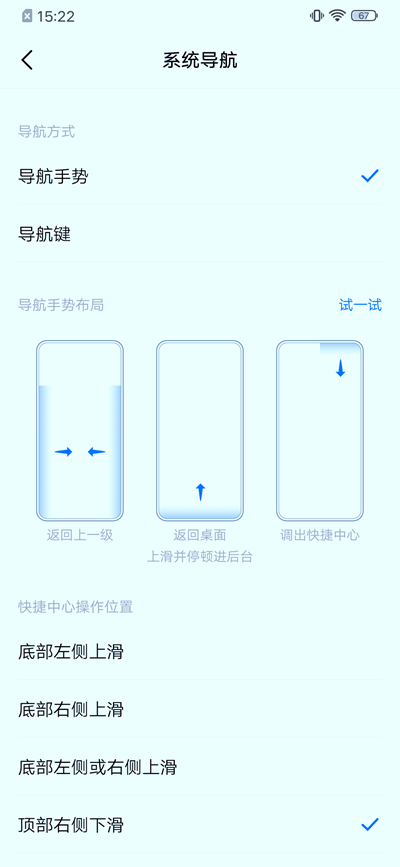 Screenshot_20190828_152235