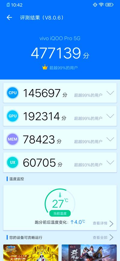 Screenshot_20190827_104247