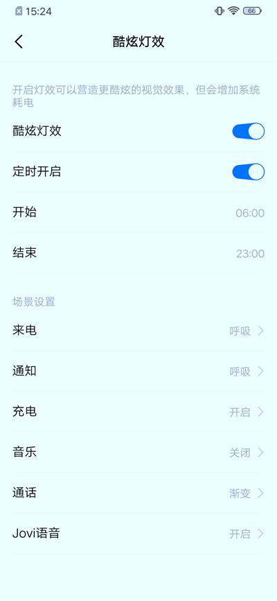 Screenshot_20190828_152427