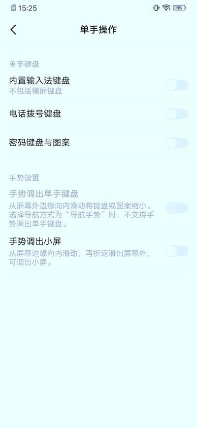 Screenshot_20190828_152525