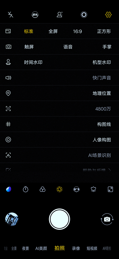 Screenshot_20190903_115757