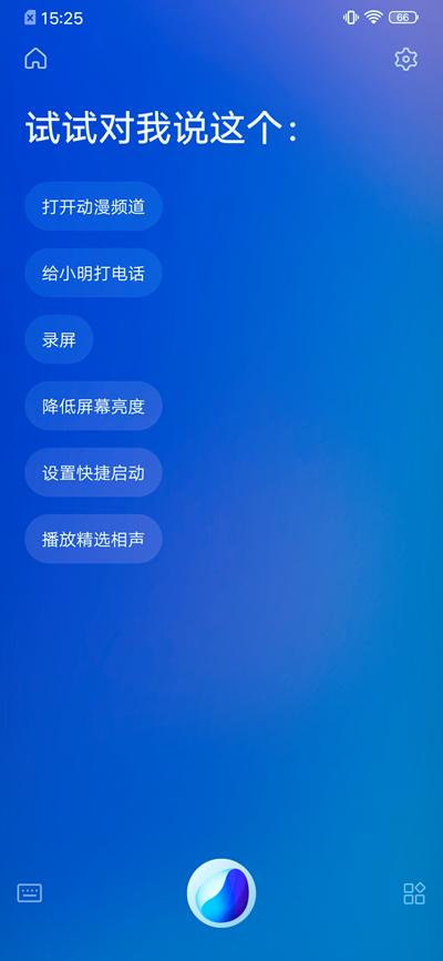 Screenshot_20190828_152557
