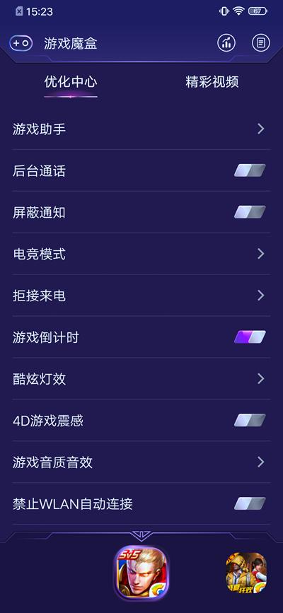 Screenshot_20190828_152301