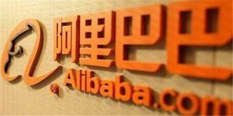浙江阿里小额贷款股份有限公司工商变更 马云卸任法人、董事长