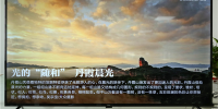Redmi 红米电视评测:70寸大屏又大又清晰,家用办公都好用